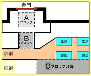 2012-12-31_154346.jpg