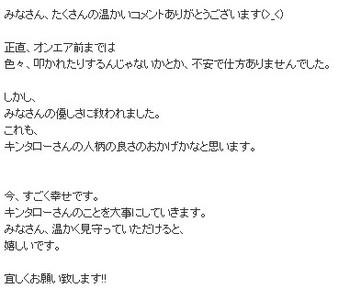 2013-04-03_022415.jpg